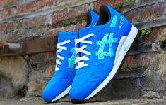 jcustom_custom_02_sneakers_asics_gel_lyte_3_couv