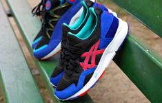jcustom_custom_03_sneakers_asics_gel_lyte_5_couv