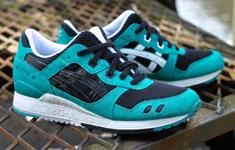 jcustom_custom_04_sneakers_asics_gel_lyte_3_couv