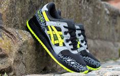 jcustom_custom_05_sneakers_asics_gel_lyte_3_couv