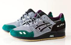 jcustom_custom_08_sneakers_asics_gel_lyte_3_couv