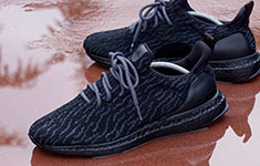 adidas_ultra_boost_couv