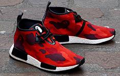 adidas_C1_bape_red_camo_couv